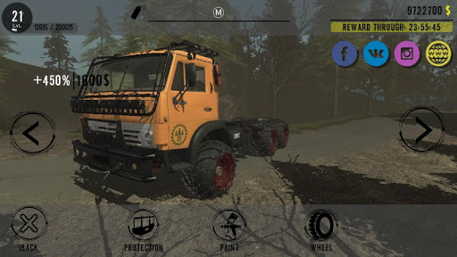 Offroad online (Reduced Transmission HD 2020 RTHD)  screenshots 14