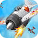 Plane Shooter - Androidアプリ