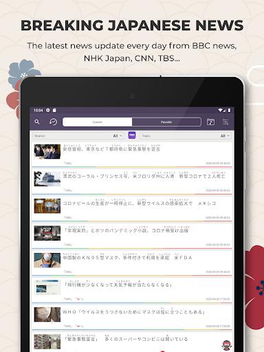 EASY JAPANESE NEWS u3084u3055u3057u3044u65e5u672cu8a9eu30cbu30e5u30fcu30b9 3.5.5 Screenshots 9