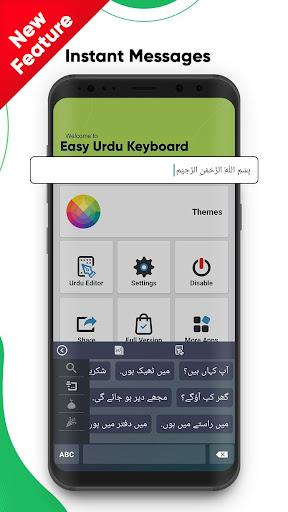 Easy Urdu Keyboard 2021 - u0627u0631u062fu0648 - Urdu on Photos 4.7 Screenshots 4