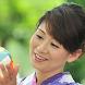 恩田千佐子アナ写真集_2013浴衣_02 - Androidアプリ