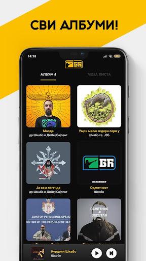 S.A.M - Skabo App Music  screenshots 1