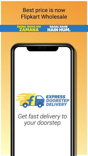 Best Price Flipkart Wholesale  screenshots 1