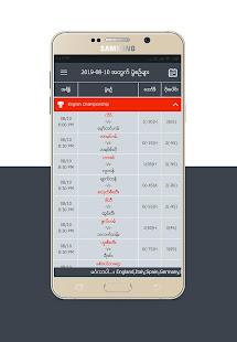 Myanmar Soccer Odds Pro 1.3 screenshots 1