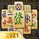 麻雀ソリティア 無料 - 麻雀ゲーム