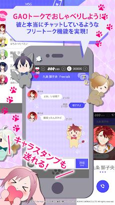 BEAST Darling!【恋愛ゲーム・乙女ゲーム】のおすすめ画像4