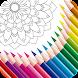 Color Mandala Book -  Mandala Coloring Art - Androidアプリ