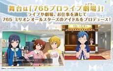 アイドルマスター ミリオンライブ! シアターデイズのおすすめ画像3