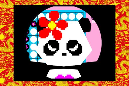panda reverse screenshot 3