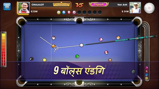 Desi Pool ZingPlay - Card & 8 Ball Billiards 13 screenshots 3