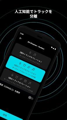 Moises:AIミュージックプラットフォーム+ボーカルリムーバーのおすすめ画像3