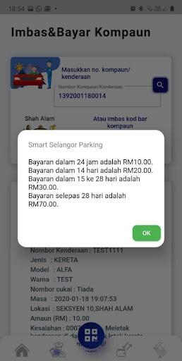 Flexi Parking apktram screenshots 4