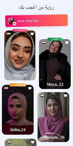muzmatch: Muslim & Arab Singles, Marriage & Dating android2mod screenshots 6