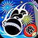 スプラッシュ祭り - Androidアプリ