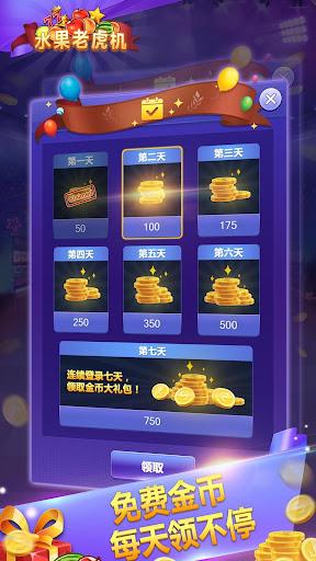Fruit Machine - Mario Slots Machine Online Gratis  Screenshots 5