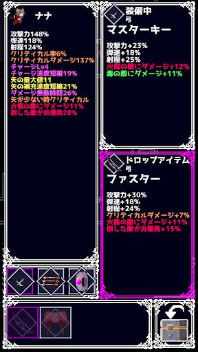 ReversEstory 3.04 screenshots 6