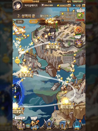 ud30cuc774ub110ud398uc774ud2b8TD 18.0 screenshots 16