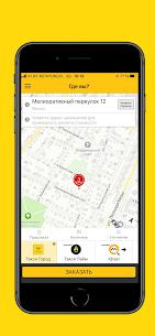 Такси Город – онлайн заказ такси 3