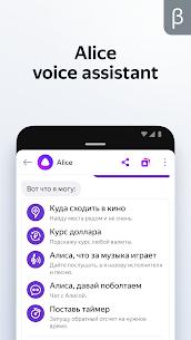 Yandex Browser Beta Apk – New 2021* 2