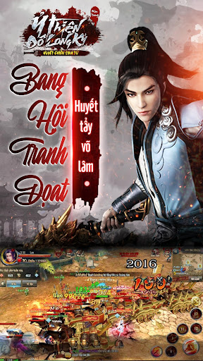 u1ef6 Thiu00ean 3D - u0110u1eb1ng Long Tranh Bu00e1 1.7.8 screenshots 1
