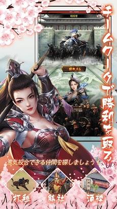大清立志伝~Legend of Qing Dynastyのおすすめ画像3
