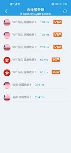 How do I download Frog VPN Free VPN app on PC? 2