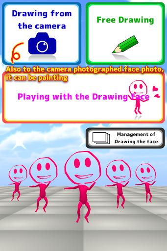 Draw->Dance! Drawing the face 1.1 screenshots 4