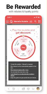 Qoo10 - Best Online Shopping 6.0.3 Screenshots 7