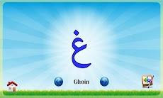 Belajar Huruf Hijaiyahのおすすめ画像3