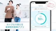ぺやさがし 同棲・カップル・二人暮らし向け賃貸物件検索アプリのおすすめ画像1