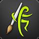 ¥560→¥330 : イラスト・ペイント・スケッチアプリ『ArtRage: Draw, Paint, Create』が期間限定値下げ!
