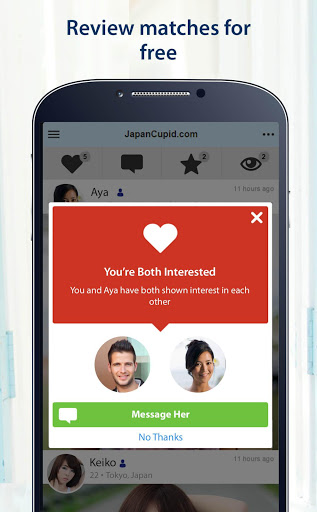 JapanCupid - Japanese Dating App 3.2.0.2662 Screenshots 3