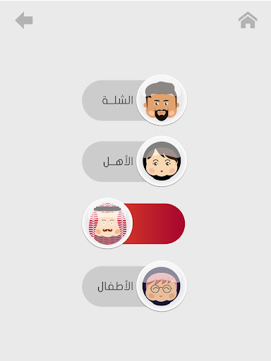 Jalsah u062cu0644u0633u0629 1.0 Screenshots 11