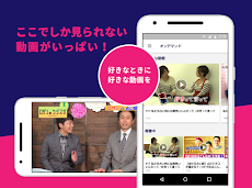 AGARUTV(アガるTV)のおすすめ画像2