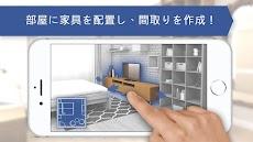 ルームプランナー:お部屋のインテリア&お家の間取りの3Dデザイン作成アプリのおすすめ画像1