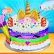 Cooking Unicorn Dessert: Cake & Ice Cream Maker - Androidアプリ