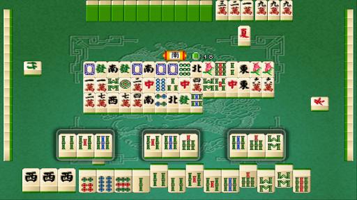 Three Kingdoms Mahjong 16  screenshots 2