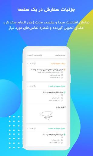 AloPeyk android2mod screenshots 6
