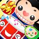 リズムタッププラス 子供向けの知育リズムゲーム Android