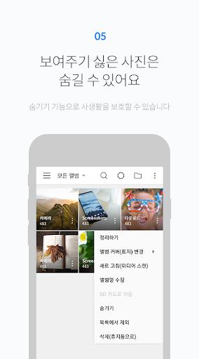 FOTO Gallery 4.00.25 Screenshots 5