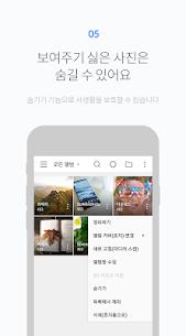 FOTO Gallery v4.00.28 Mod APK 5