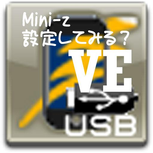 MiniZ ICS SettingVEβ For PC Windows (7, 8, 10 and 10x) & Mac Computer