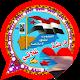 Download دردشة غلاتي الجنوب العربي For PC Windows and Mac