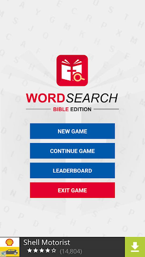 Bible Word Search Puzzle Game https screenshots 1