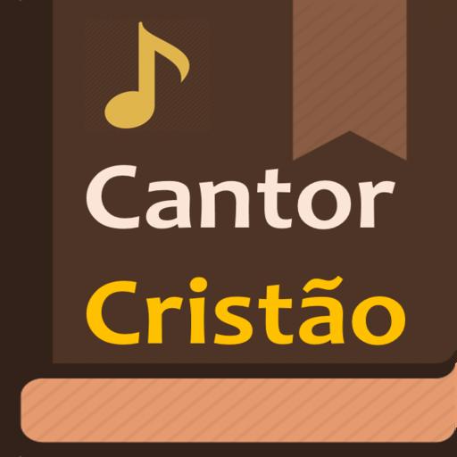 Baixar Cantor Cristão