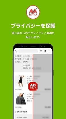無料広告ブロッカーブラウザ: アドブロック,広 告 ブロック 無 料,プライベートブラウザ!のおすすめ画像4