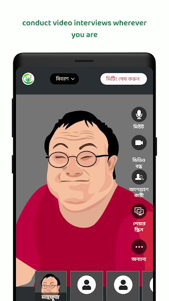 Emporia Employer screenshot 9
