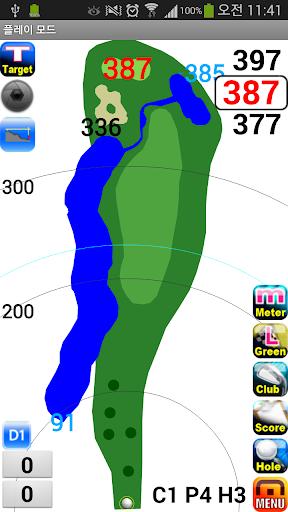 g-core green caddy golf demo screenshot 2