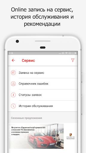 u041cu043eu0439 u0420u041eu041bu042cu0424 modavailable screenshots 3