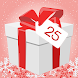 クリスマス2017:25の贈り物アドベントカレンダー - Androidアプリ